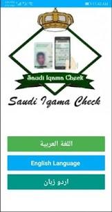 Check Iqama 1