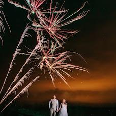 Wedding photographer Aleksey Maylatov (maylat). Photo of 22.09.2016