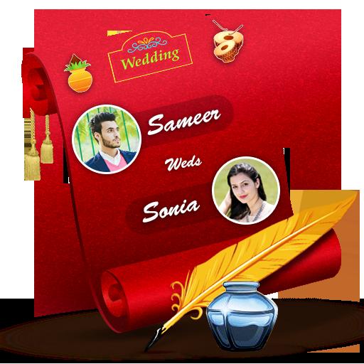 Wedding Card Maker (app)