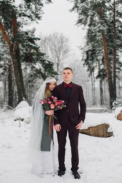Свадебный фотограф Анна Ионова (Annabell). Фотография от 10.01.2018