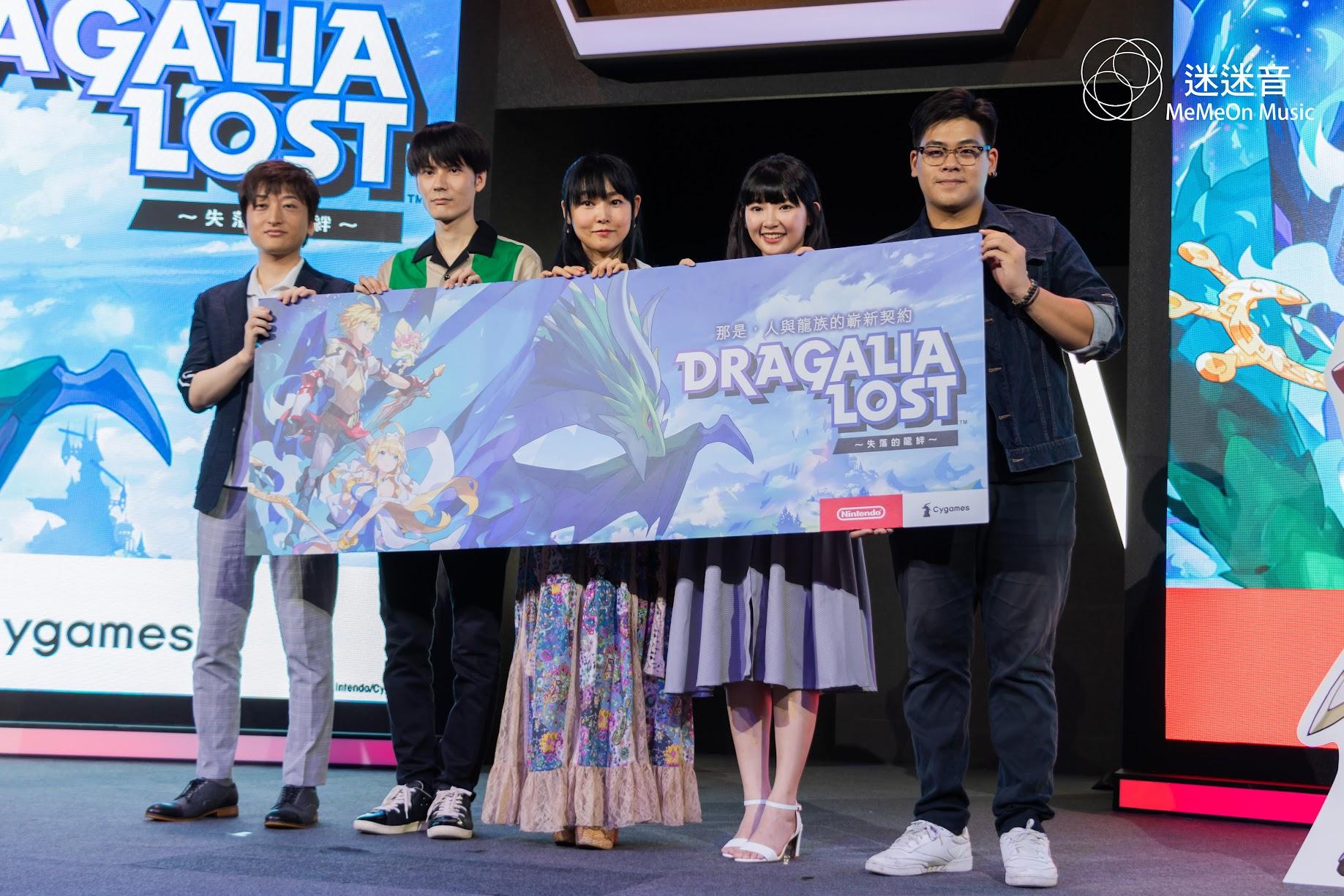 [迷迷現場]  2018漫博 任天堂與 Cygames共同開發全新RPG手遊《Dragalia Lost ~失落的龍絆~》 邀請內山昂輝、ゆかな站台宣傳