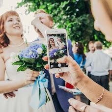 Wedding photographer Maksim Prudnikov (MaximPrudnikov). Photo of 26.10.2016