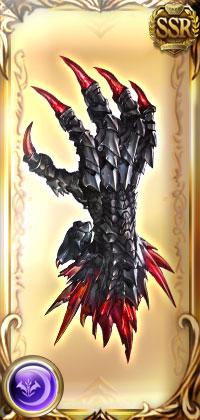 黒銀の滅爪