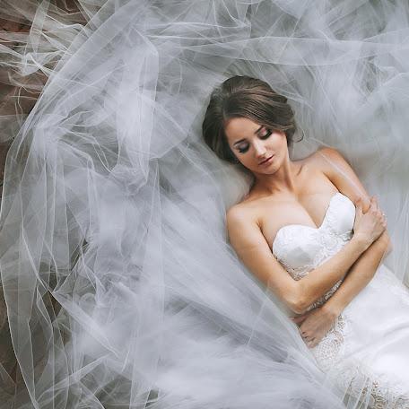 Wedding photographer Elena Mukhina (Mukhina). Photo of 05.07.2017