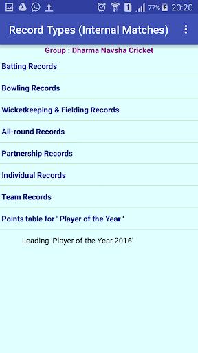 Street Cricket Scorer 3.5.6 screenshots 5