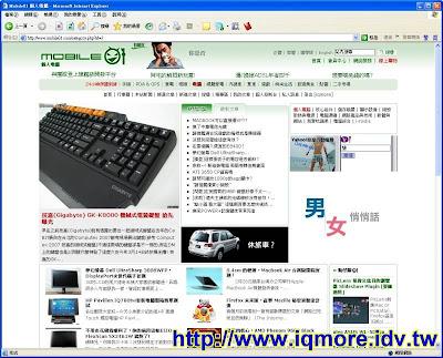 本站技嘉GK-K8000機械式電競鍵盤文登上mobile01新聞區