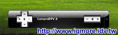 康博DTV與遙控器的配對