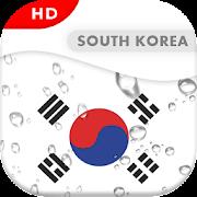 South Korea Flag 3D live wallpaper