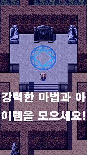 Essence: The Dungeon (한글판) 이미지[2]