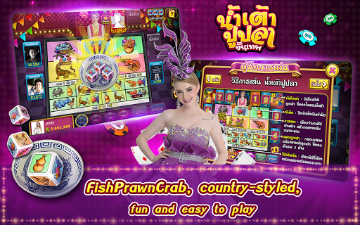 Casino Thai Hilo 9k Pokdeng Cockfighting Sexy game modavailable screenshots 6