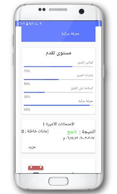 تيئوريا Plus - screenshot