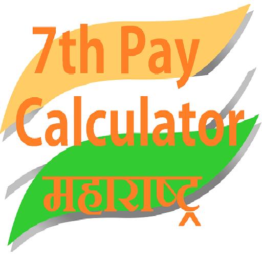 7th Pay Calculator Ṁaharashtra - Apps on Google Play