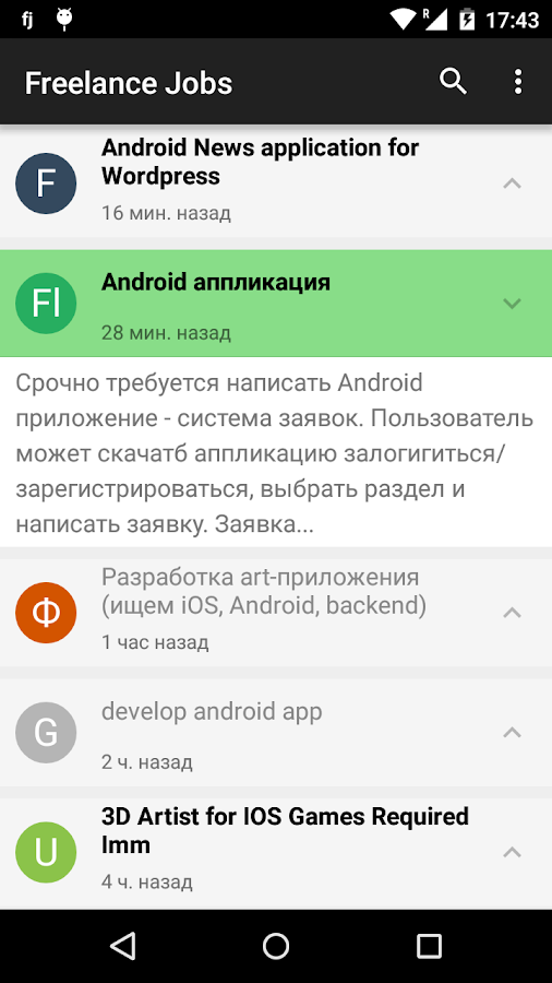 Freelance Jobs Android Apps On Google Play