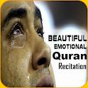 Beautiful Quran Recitation icon