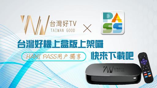 TaiwanGood TVu53f0u7063u597du76f4u64adu96fbu8996 3.12.14 screenshots 1