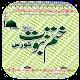 Khatam-e-Nabuwat course Download for PC Windows 10/8/7