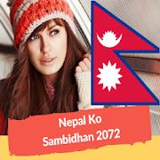 Sambidhan (नेपालको संविधान २०७२)