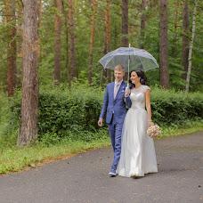 Wedding photographer Ekaterina Ilina (Ilinakate). Photo of 15.11.2017