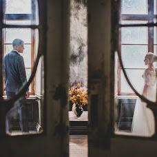 Wedding photographer Mariya Vie (Mafka). Photo of 04.07.2016