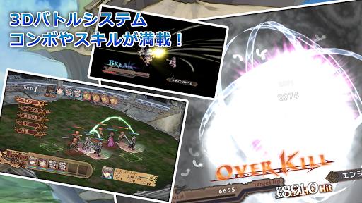 RPG アガレスト戦記 screenshot 1
