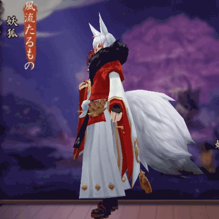妖狐スキン横