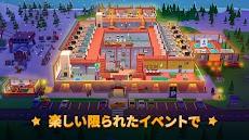 ホテルエンパイヤタイクーン -  放置;ゲーム;経営;シミュレーションのおすすめ画像4