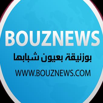 Bouznews.com