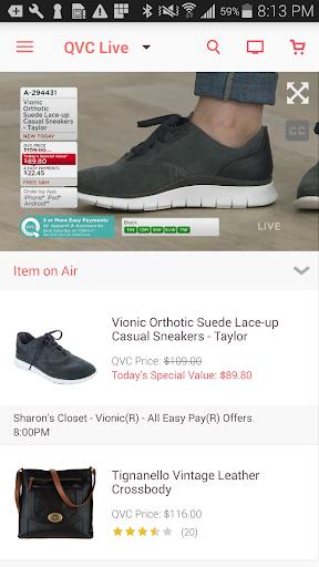 QVC (US) screenshot
