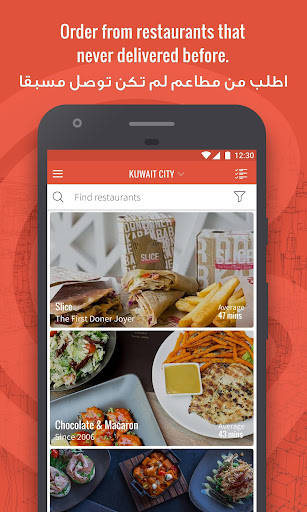 Carriage - Food Delivery  screenshots 1