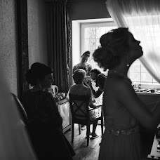 Wedding photographer Ivan Medyancev (ivanmedyantsev). Photo of 25.04.2018