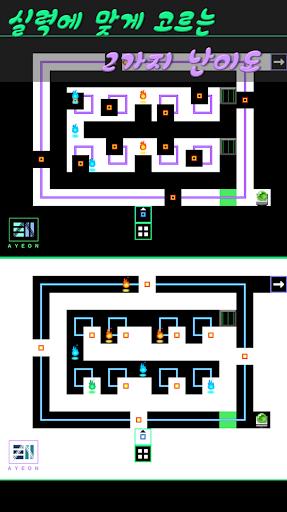 Télécharger 하드스퀘어: 세상에서 가장 어려운 블럭 피하기 apk mod screenshots 5