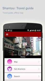 Shantou: Offline travel guide - náhled
