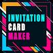招待カードメーカー:Eカード&デジタル招待