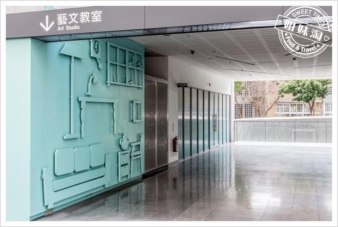 大東文化藝術中心教室