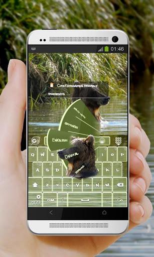 泰迪浴 GO Keyboard