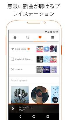 SoundCloud - 音楽&オーディオのおすすめ画像2