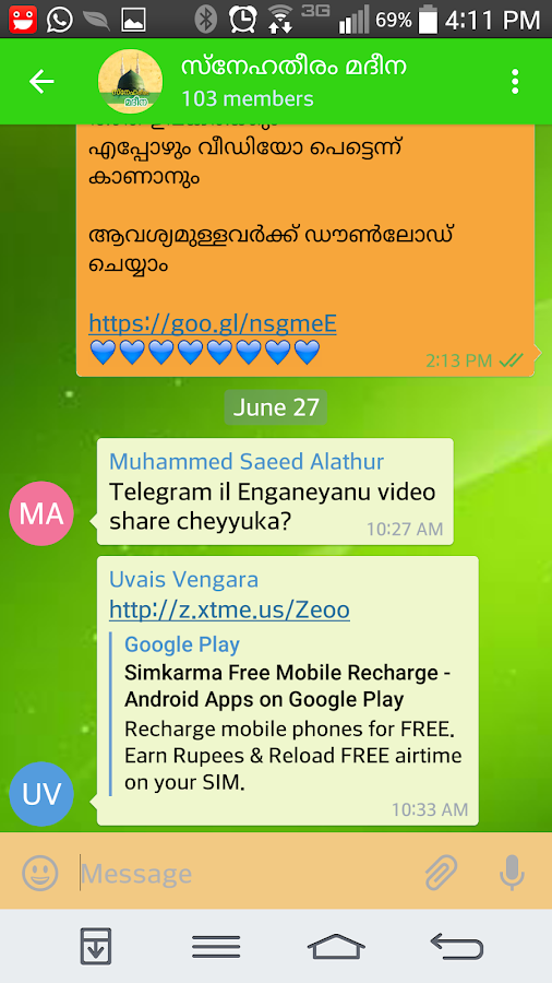 Telegram +- screenshot