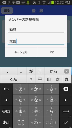 Cloudnauts 4.0 Windows u7528 5