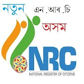NRC of Assam 2018 New
