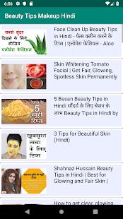 ... Beauty Tips Hindi Makeup Tips App poster ...