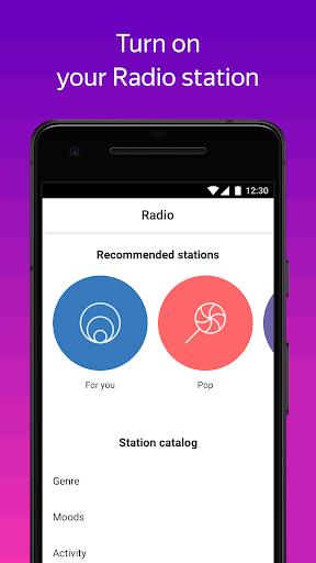 Yandex Music u2014 listen and download Apk apps 5