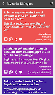 Friendship Status Filmy Dialogues - náhled
