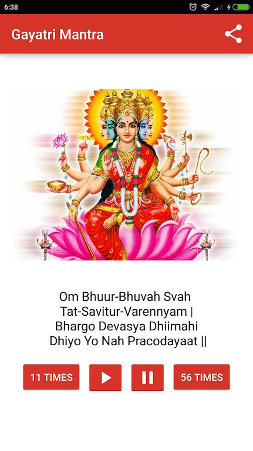 mahamrityunjaya mantra 108 times free mp3 download mr jatt