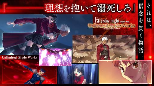Fate/stay night [Realta Nua] 2.1.8 screenshots 4