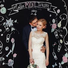 Wedding photographer Andrey Cheban (AndreyCheban). Photo of 14.12.2018