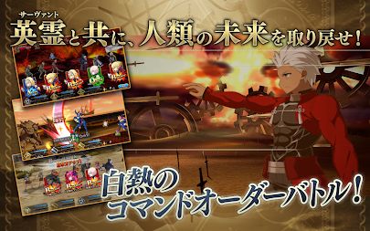 Fate/Grand Order APK screenshot thumbnail 3