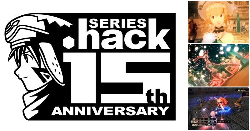 [.hack//G.U. Last Recode] เปิดหน้าประวัติศาสตร์ครั้งใหม่ของซีรี่ส์