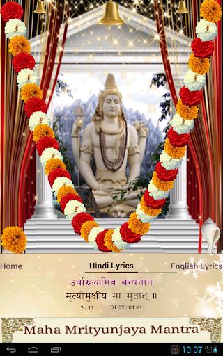 Maha Mrityunjaya Mantra by M S Labs (Google Play, United
