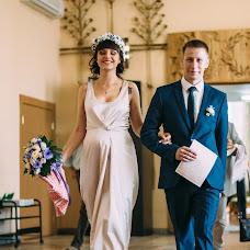 Wedding photographer Lesha Bonapart (Bonapart). Photo of 24.09.2016
