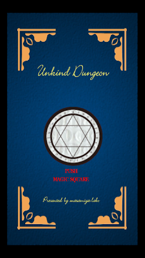 Unkind Dungeon